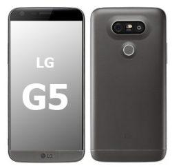 » LG G5