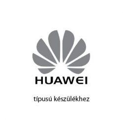 » Huawei